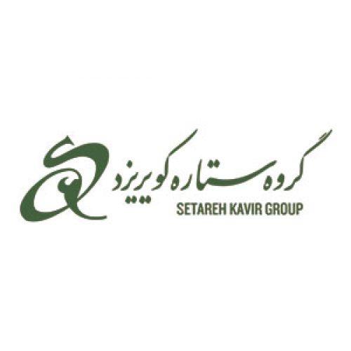 Setareh Kavir Yazd Group